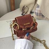 迷你小包包女2020新款高級感鱷魚紋錬條小方包法國小眾單肩斜背包/側背包 衣櫥秘密