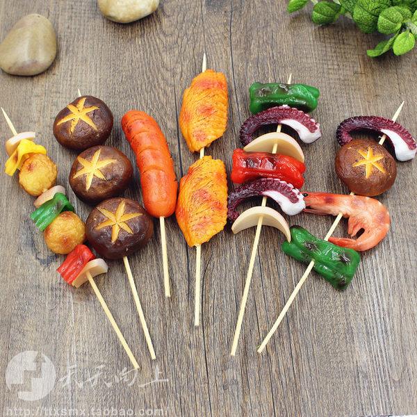 仿真燒烤肉串食物模型樣板間戶外用品展示道具幼兒園過家家玩具─預購CH3515