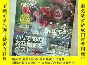 二手書博民逛書店BEST罕見FLOWER ARRANGEMENT 2011 SPRING 2011春季最佳插花 (日語)(01)奇