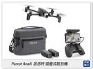 含電池x3+原廠背包+遙控器~ Parrot Anafi Extended 派洛特 空拍機 航拍機(公司貨)