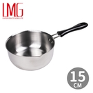 【LMG】台灣製單把小奶鍋-15cm
