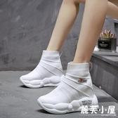 厚底馬丁靴女夏季透氣高幫襪子鞋新款新款百搭休閒運動內增高短靴