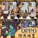 OPPO R15 R17 AX7 Pro 浮雕軟殼 多款 卡通殼 貓咪 手機殼 保護套 防摔 簡單手機套 插畫 殼