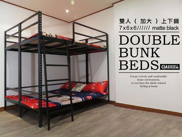 雙人加大床 免螺絲角鋼 雙層床架 鐵床架 上下舖 含樓梯 宿舍床架 組合床 空間特工D3BF609