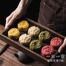 月餅模具 新款中國風傳統龍麒麟3D模型印具中秋做月餅綠豆糕手壓模