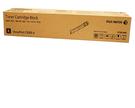 CT201664   FujiXerox 高容量黑色碳粉匣(26K) DocuPrint C5005d