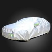 車衣車罩防曬防雨車套隔熱厚通用遮陽