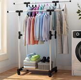 簡易晾衣架落地折疊室內室外衣架升降伸縮曬衣架家用不銹鋼涼衣架MBS『潮流世家』