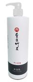 【皇家竹炭】竹炭竹醋沐浴乳(500ml)