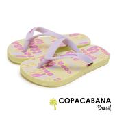 Copacabana 巴西快樂塗鴉兒童人字鞋-米黃/粉紫