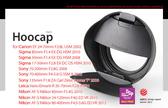 又敗家@台灣Hoocap半自動蓋TR77兼77mm太陽罩適77mm鏡頭保護蓋77mm遮陽罩77mm遮光罩77mm鏡頭遮光罩