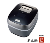 【TIGER虎牌頂級款】6人份土鍋壓力IH炊飯電子鍋 JPX-A10R