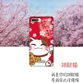 [Y12s 軟殼] Sugar 糖果 Y12s手機殼 外殼 保護套 招財貓