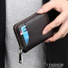 卡包零錢包一體男士大容量證件位卡套小巧多卡位信用卡夾名片夾-Ifashion