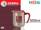 ZEBRA『斑馬牌AN007不銹鋼歡樂隔熱杯/保溫杯/馬克杯 350ml』《Mstore》