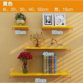 牆上置物架牆壁客廳裝飾擱板壁挂書架一字隔板置物架臥室簡約現代4(首圖款)
