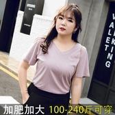 超胖大碼女裝適合胖女人穿的夏胖mm特大碼女240斤上衣v領短袖t恤 Korea時尚記