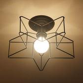 工業風星形吸頂燈 TA8210