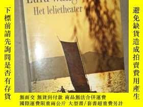 二手書博民逛書店Het罕見LelietheaterY15975 Lulu wan