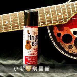 Finger ease Tone 噴霧式弦油&指板油