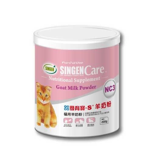【寵物王國】發育寶-S奶粉/SINGEN Care NC3貓用羊奶粉200g