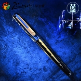 鋼筆 畢加索鋼筆975加桑迪極光系列銥金鋼筆禮盒裝學生書寫練字用成人辦公用 生活主義
