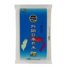 中興外銷日本的米3KG【愛買】