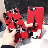 iPhone 8 Plus 鬥牛犬支架手機殼 隱形指環 軟邊硬殼 全包保護殼 指環防摔殼 卡通殼 iPhone8