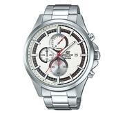 【CASIO】 EDIFICE 立體時刻沉穩直條刻紋指針腕錶-白面(EFV-520D-7A)