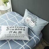 枕頭套一對 純棉單人情侶韓式卡通全棉枕套學生宿舍枕芯套48x74cm 衣櫥の秘密