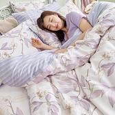 床包兩用被組 / 雙人【紫韻】含兩件枕套 100%天絲 戀家小舖台灣製AAU215