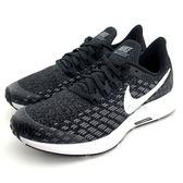 《7+1童鞋》NIKE AIR ZOOM PEGASUS 35(GS) 輕量 內避震氣墊 運動 慢跑鞋 F812 黑色