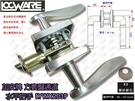 加安 LYWX203P 現代風系列通道鎖 60 mm 磨砂銀 方套盤  水平鎖 管形板手鎖 內外側板手可互換