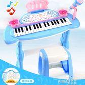 兒童初學者啟蒙鋼琴小男孩女寶寶早教益智音樂電子琴玩具0-3-6歲igo 【PINK Q】