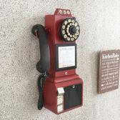 酒吧咖啡廳老式復古墻壁掛式電話機模型擺件裝飾道具LK1585『伊人雅舍』