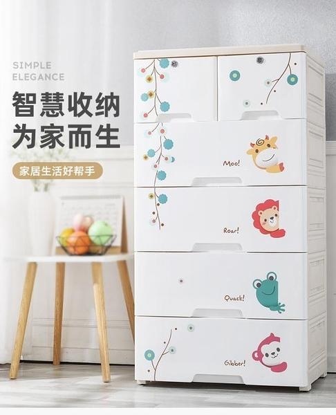 收納櫃特大號加厚嬰兒童衣櫃塑膠抽屜式收納櫃子寶寶整理箱玩具多層儲物【快速出貨】