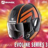 [中壢安信]法國SHARK EVOLINE SERIES 3 彩繪 CORVUS 消光黑灰橘 可樂帽 全罩 可掀 安全帽