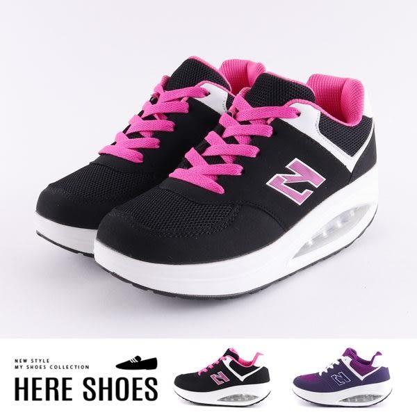 [Here Shoes]休閒鞋-4cm厚底輕量化舒適氣墊N字休閒鞋 網狀透氣鞋面 搖搖鞋 厚底鞋 塑身鞋-KN7710