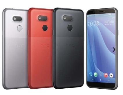 HTC Desire 12s 32GB 5.7 吋 4G + 3G 雙卡雙待 三選二卡插槽 支援 NFC 【3G3G手機網】