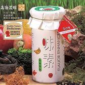 綠色生活 天然鮮味道(海藻蔬果風味) 120g/ 罐