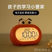 鬧鐘 靜音學生用床頭電子夜光聲音超大音量卡通兩用兒童專用計時器【免運快出】