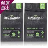 Blackwood柏萊富 低卡保健配方(雞肉+米) 犬糧5磅 X 2包【免運直出】