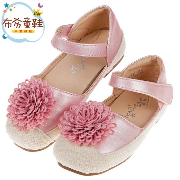 《布布童鞋》夏日編織緹花粉色兒童公主鞋(15~20公分) [ Q9J519G ]