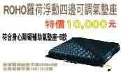 fujianjia-fourpics-e109xf4x0173x0104_m.jpg