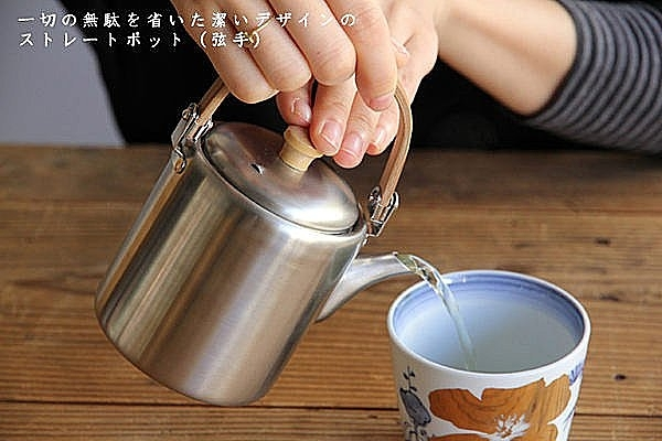 工房AIZAWA 竹製弦手小茶壺 精緻小巧