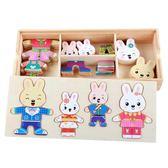 盒裝 木制兒童小兔小熊換衣服男女孩寶寶立體拼圖積木玩具2-3-4歲