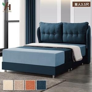 【伊本家居】里昂 涼感布床組兩件 單人加大3.5尺(床頭片+床底)煙燻灰63
