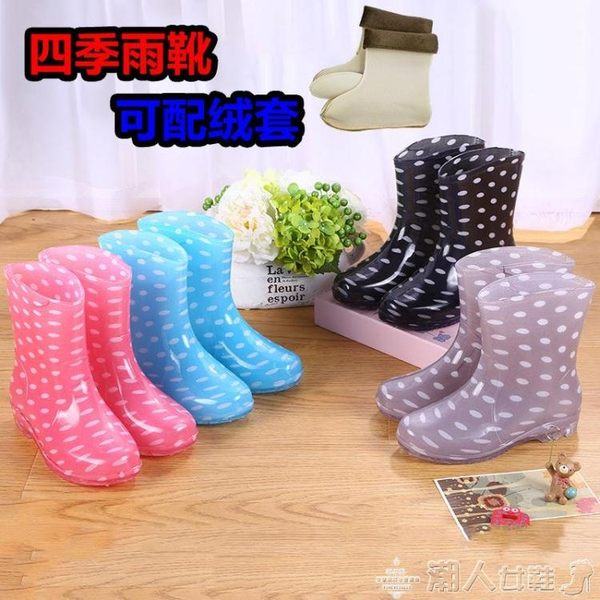 雨靴加絨加棉雨鞋女成人短筒水靴廚房防滑防水鞋雨靴膠鞋保暖冬季 【多變搭配】
