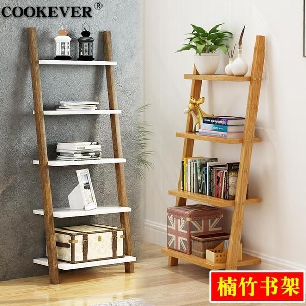 ins風實木書架置物架書櫃陳列架落地簡易靠牆客廳梯形花架多層架 陽光好物