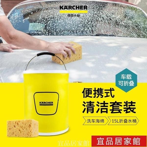汽車折疊水桶收縮桶車載便攜式洗車專用 戶外旅行釣魚 宜品